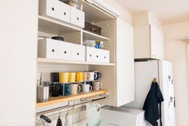 【ニトリから無印へ】収納用品の見た目はインテリアにも影響大。キッチン吊り棚の収納ボックスを変える。