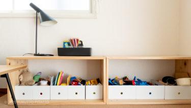 【リビングの子どもスペースを模様替え】配置の工夫ですっきり見え&居心地よく。