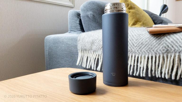 家の中で使う水筒にシームレスせんはぴったり。