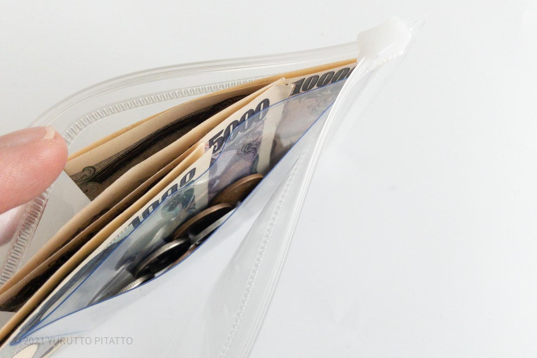 セリアのソフトカードケースで小銭を仕切る
