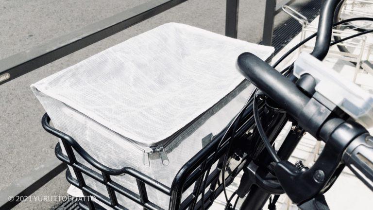 3COINSのフタ付きクリアワイドボックスを自転車の前かごカバーがわりにする